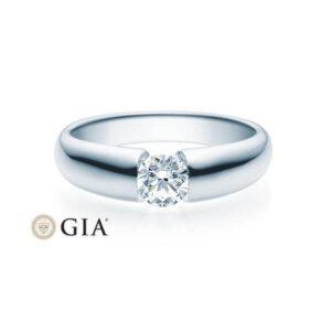 Verlobungsring Weißgold 585/- zus. 0,400 ct, tw, si - RU-1505-6
